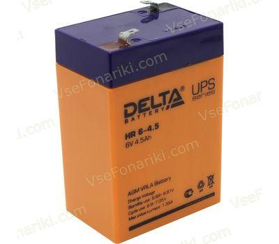 Delta HR 6-4.5