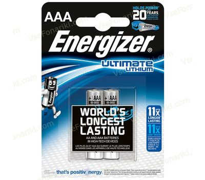 Energizer Ultimate Lithium AAA (2 шт.)