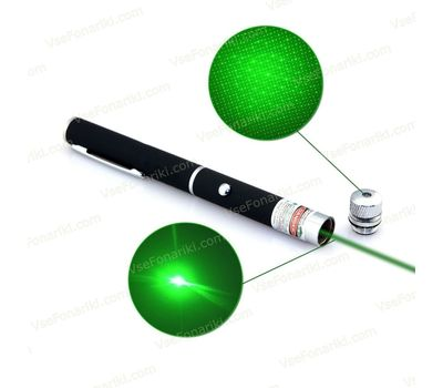Зеленая лазерная указка с насадкой