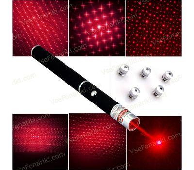 Красная лазерная указка с 5 насадками