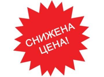 Снижаем цены на доставку в Москве