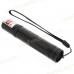 Красная лазерная указка JD-850 100mW