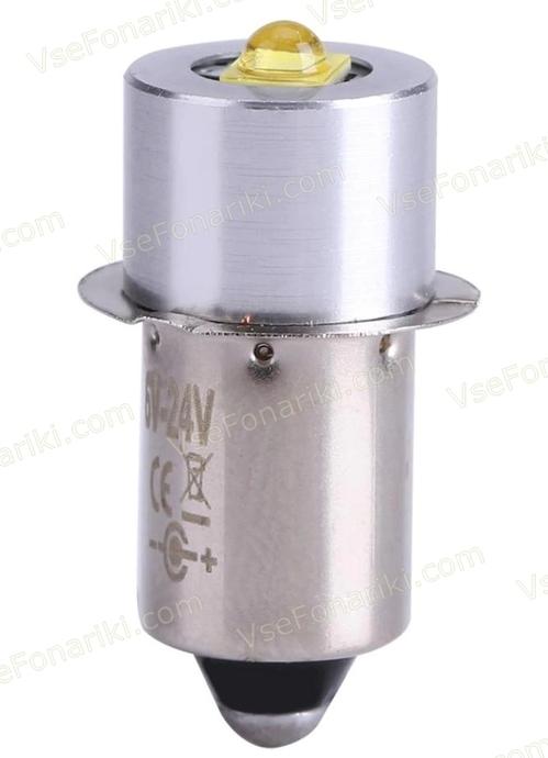 Мощный светодиод для фонарей ФОС и ФПС