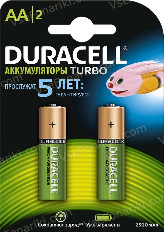 Фото 1 аккумулятора Duracell AA Turbo 2500mAh