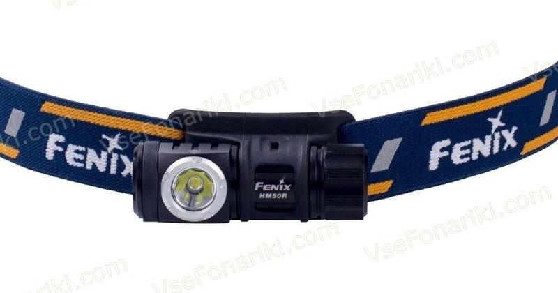 Фото 2 фонаря Fenix HM50R