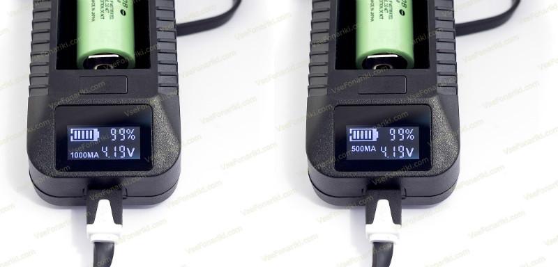 Фото1 зарядного устройства Яркий Луч LC-15